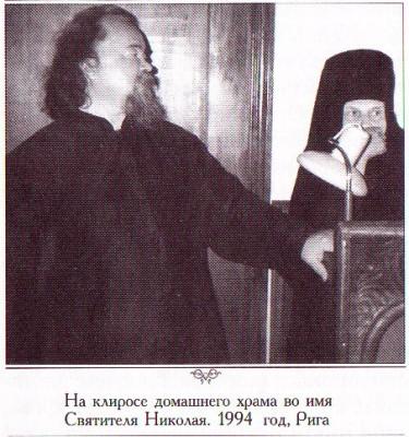 знакомства и общение с православными людьми