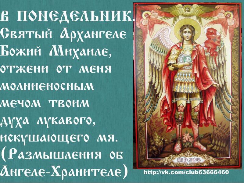 Ангара открытки, православные иконы открытки с добрым утром