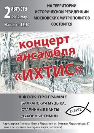 Россия_новости - 89782511_ANONS.jpg