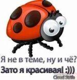 Аватар - ).jpg
