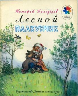 Мои первые книжки прочтите детям  - 503ad.jpg