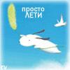 Аватар - 1794726_11940520.jpg