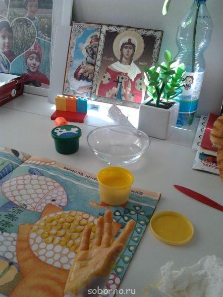 Творчество наших детей - Фото2655.jpg