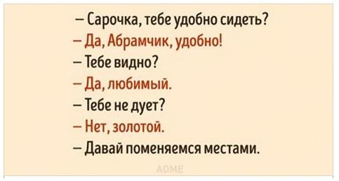 Таки надо отдельную тему. Одесский юмор - Безымянный.jpg