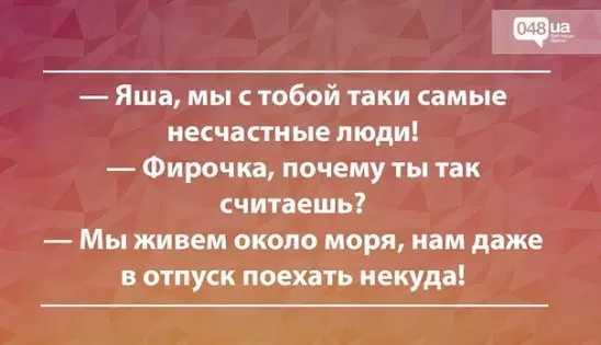 Таки надо отдельную тему. Одесский юмор - image1.jpg