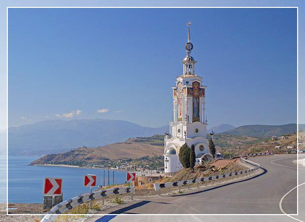 Паломничество и отдых в Крыму - xram.jpg