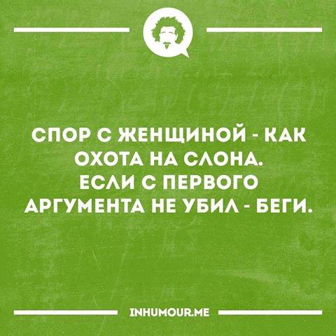 Правда жизни - 14212808_767901419979621_6418478758034099752_n.jpg