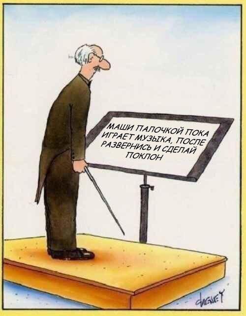 Музыканты шутят - h8HxvA6dYIg.jpg