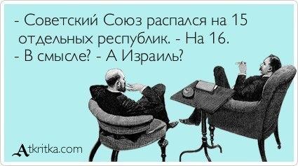 Таки надо отдельную тему. Одесский юмор - KVMT8S9YASE.jpg