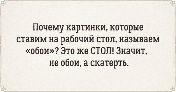 Литературный юмор - usxhKEjS4NM.jpg