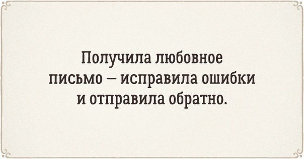 Литературный юмор - YGgkdgfavzk.jpg
