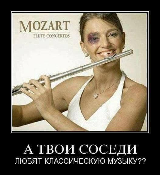 Музыканты шутят - 29572583_397427564063434_2436414464912779499_n.jpg