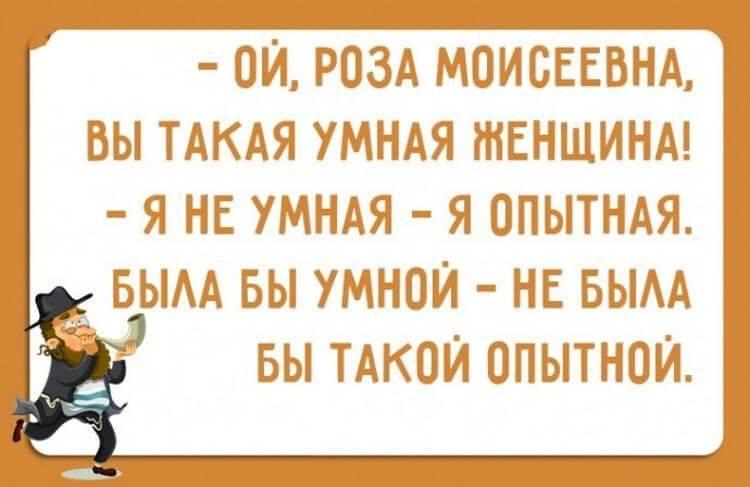 Таки надо отдельную тему. Одесский юмор - 30742481_311727346023562_970784543017533440_n.jpg