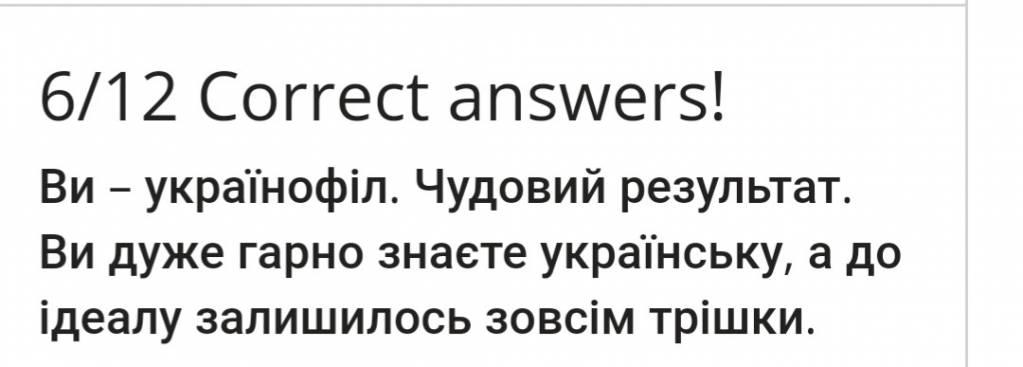 Тесты всяко разно - _20180421_210442.JPG