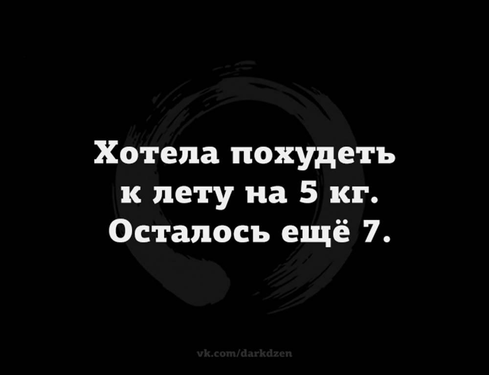 Женская логика - QR-8qqSHFkQ.jpg