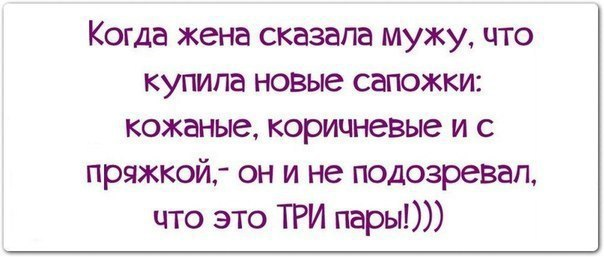 Женская логика - TMYkts3xdDI.jpg
