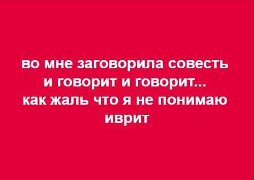 Таки надо отдельную тему. Одесский юмор - TgPWgWQiXfo.jpg
