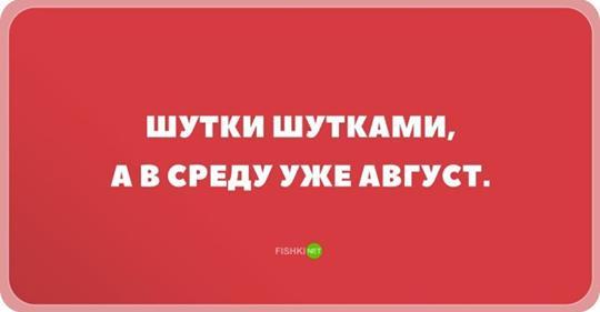 Правда жизни - safe_image.jpg