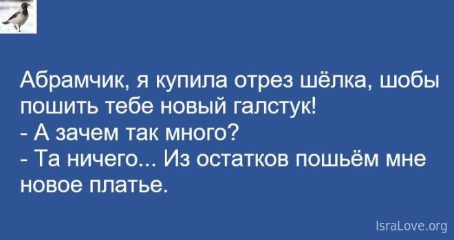 Таки надо отдельную тему. Одесский юмор - 01581182.jpg
