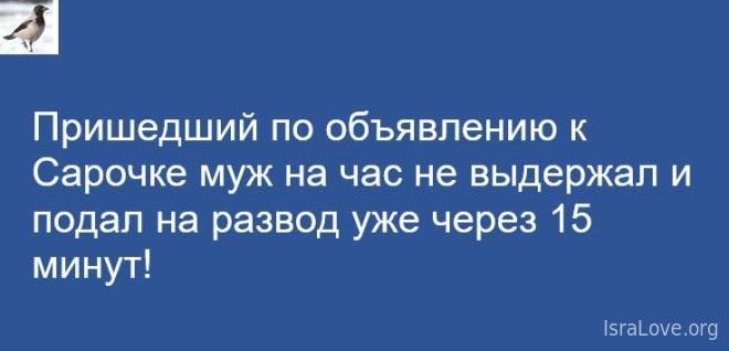 Таки надо отдельную тему. Одесский юмор - 76853866.jpg