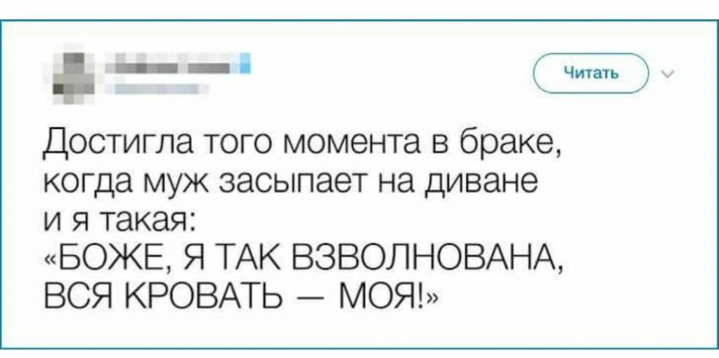 Правда жизни - _20180909_162941.JPG