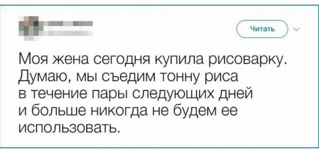 Правда жизни - _20180909_162955.JPG