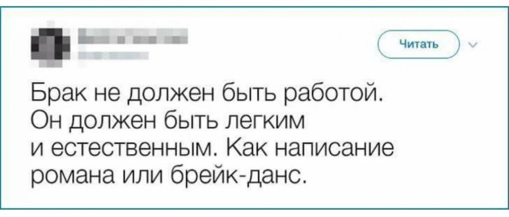 Правда жизни - _20180909_163012.JPG