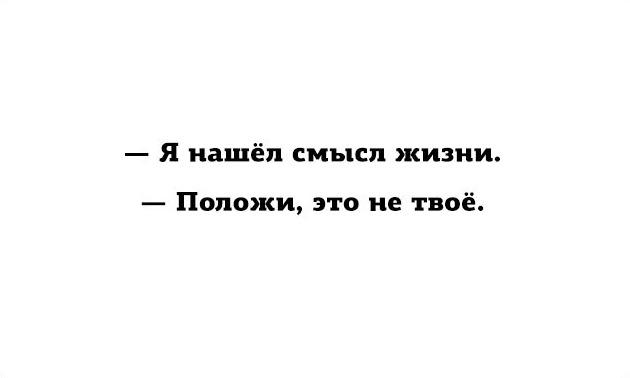 Правда жизни - 9664WFvrj_Q.jpg