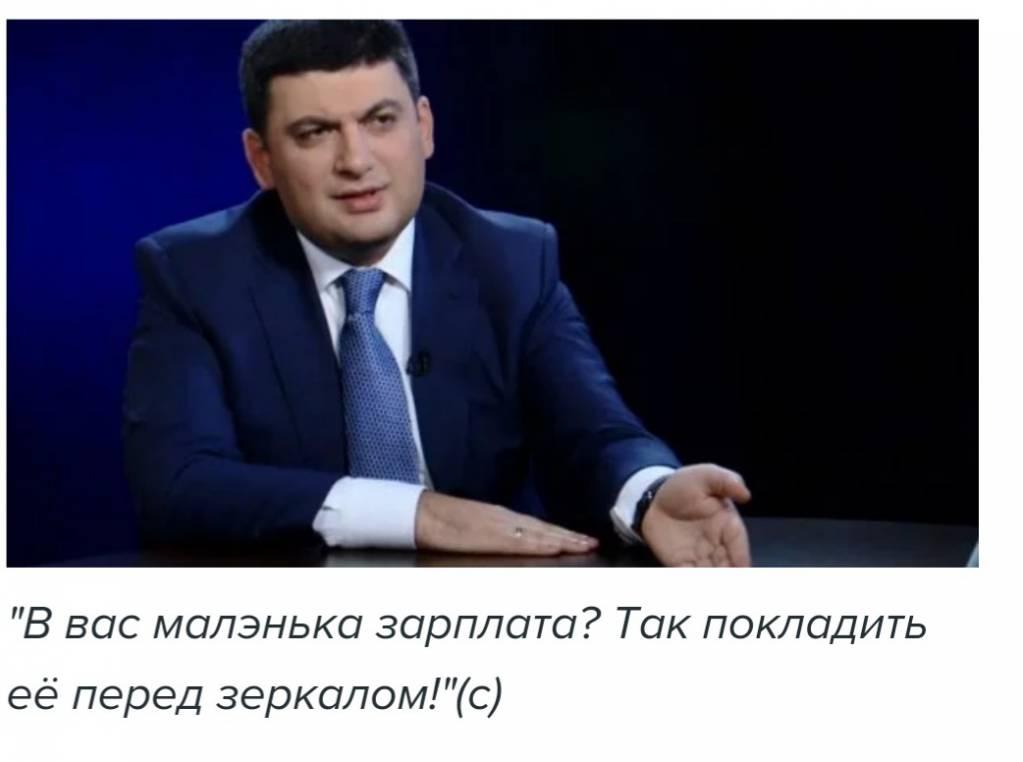 Таки надо отдельную тему. Одесский юмор - _20181021_001955.JPG