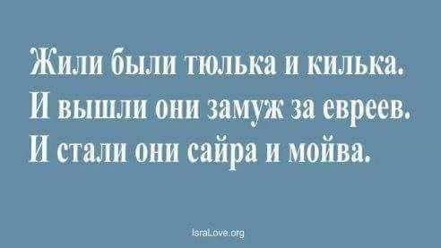 Таки надо отдельную тему. Одесский юмор - 42306964_10156316780555528_4304919465369272320_n.jpg