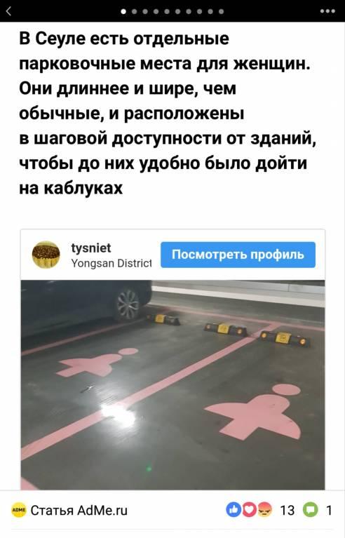 Про автомобили и автомобилистов - _20181218_111201.JPG