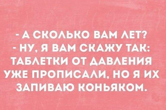 Правда жизни - 47052488_10218326776579817_8282776217665404928_n.jpg