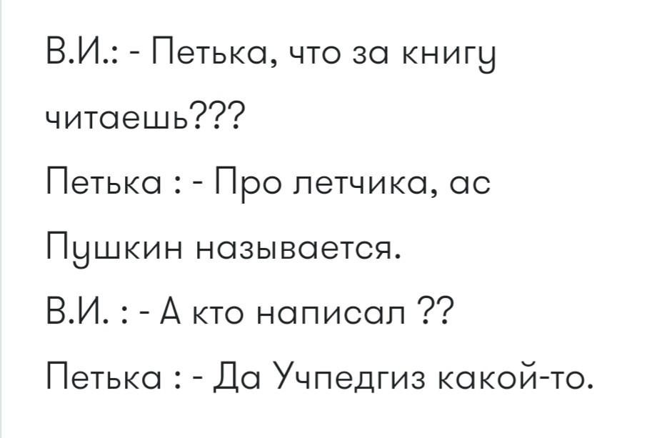А давайте погуляем по Москве? - _20190602_021512.JPG