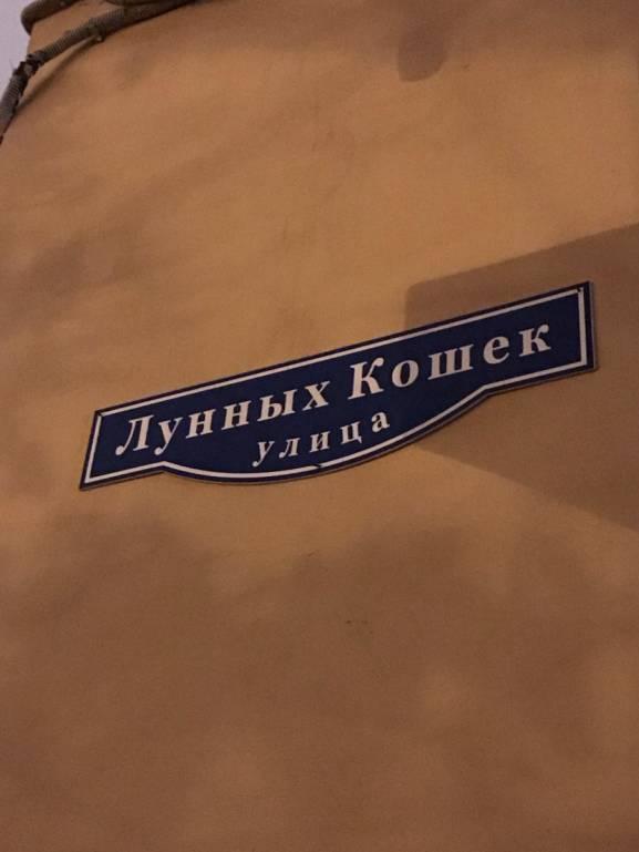 Неизвестный Петербург - 5348024594233060_e118.jpg