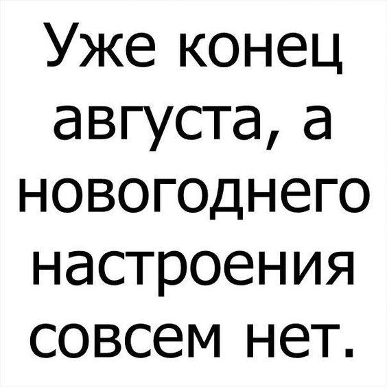 Правда жизни - 06099ea1b00dee8d74752ec4c2e8b9db.jpg