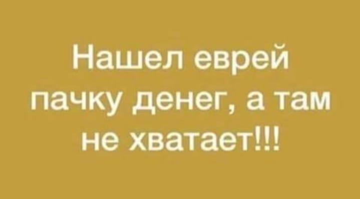Таки надо отдельную тему. Одесский юмор - 8D003C63-5125-4F5D-ACE3-19B6AEF905A0.jpeg