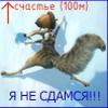 Аватар - 053.jpg