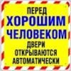 Аватар - 3244445_13129262.jpg