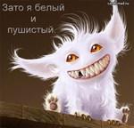 Аватар - 3594261_13032366.jpg