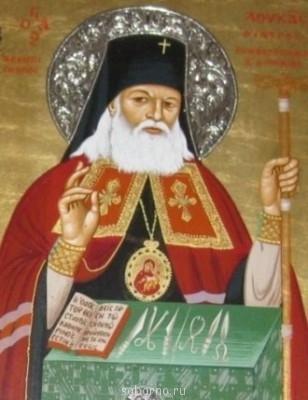 Дорогой батюшка, святитель Лука, моли Бога за Украину и чад Его Да будет на все Его святая воля  - image.jpg