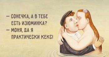 Таки надо отдельную тему. Одесский юмор - image.jpg