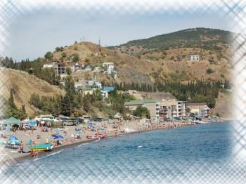 Паломничество и отдых в Крыму - plyazh1.jpg