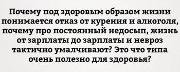 Правда жизни - uKq3z8o8ipc.jpg