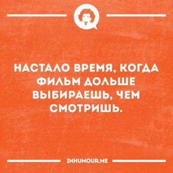 Правда жизни - 14591662_793549524081477_6358462776248952151_n.jpg