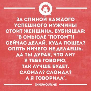 Правда жизни - 14721569_796032703833159_840343365167136030_n.jpg