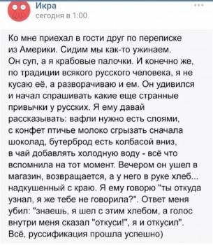 Умом Россию не понять, аршином общим не измерить... - _20170907_101019.JPG