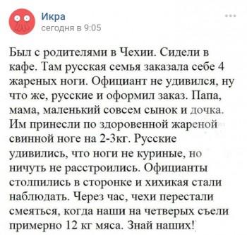 Умом Россию не понять, аршином общим не измерить... - _20170910_182015.JPG