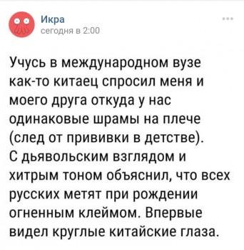 Умом Россию не понять, аршином общим не измерить... - _20170913_223739.JPG