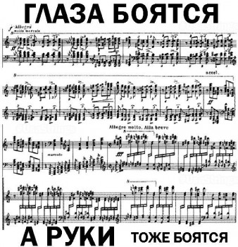 Музыканты шутят - 6hT9FWBP2Kc.jpg