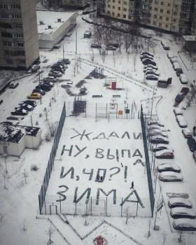Умом Россию не понять, аршином общим не измерить... - 26734008_1674765135917204_6469849684353699049_n.jpg